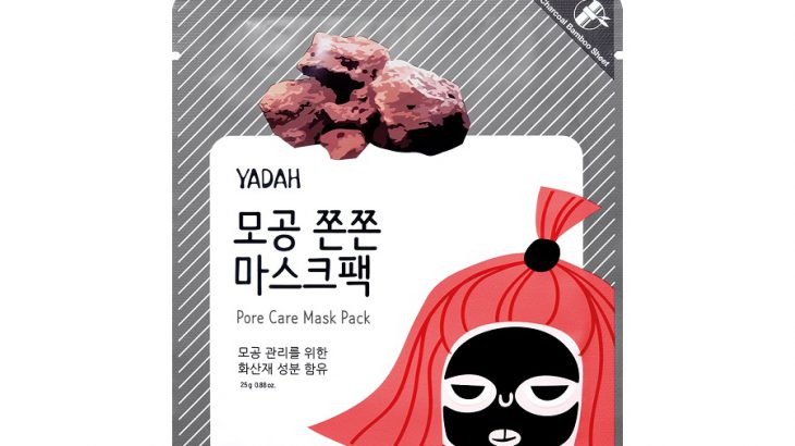 YADAh Koreanisch Kosmetik - Red Hair Mask Pack